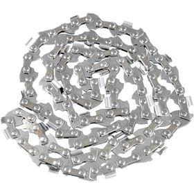 Příslušenství k řetězové pile FIELDMANN FZP 9008 B řetěz 40 cm/16 k benzínovým pilám k FZP 3001, FZP 4516, FZP 4001, FZP 3714 B